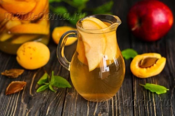 Проверенный рецепт приготовления абрикосового компота